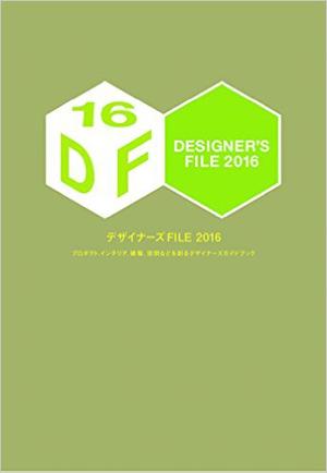 D_FILE2016_W300.jpg