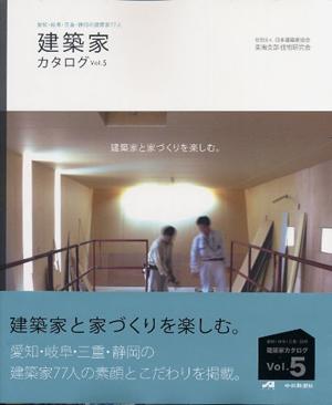 JIAカタログ_W300.jpg