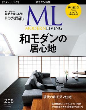 ML_2013_5_W300.jpg